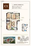 三盛托斯卡纳3期3室2厅2卫105平方米户型图