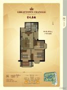 长乐大名城3室2厅1卫76平方米户型图