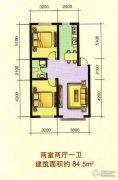 南风新苑2室2厅1卫84平方米户型图