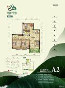 天翼・九龙印象3室2厅1卫91平方米户型图