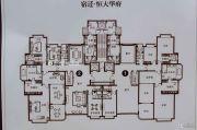 恒大华府5室3厅4卫415平方米户型图