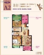 绿地新都会3室2厅1卫90平方米户型图