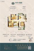 龙光玖誉府3室2厅2卫98平方米户型图