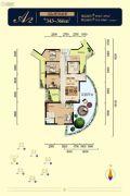 国博新城6室2厅3卫343--366平方米户型图