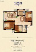 映月紫云城3室2厅1卫0平方米户型图