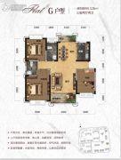天元・美居乐3室2厅2卫126平方米户型图