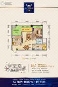 恒业・东方曼哈顿二期2室2厅1卫77平方米户型图