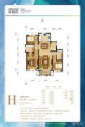 温泉新都孔雀城英国宫3室2厅2卫135平方米户型图
