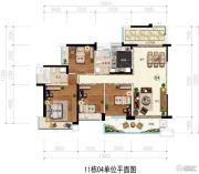 凯茵又一城(商铺)4室2厅2卫143平方米户型图