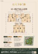 恒大书香门第2室2厅1卫0平方米户型图