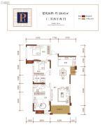 金盘・世界城3室2厅2卫128平方米户型图