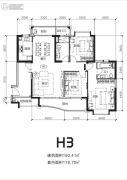 海南天鹅湾3室2厅2卫150平方米户型图