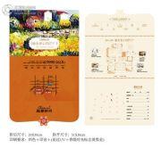 三盛国际公园・香缇时光4室2厅3卫149平方米户型图