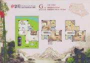 桂林留园3室2厅4卫210平方米户型图