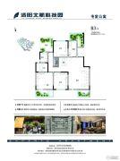 洛阳北航科技园3室2厅2卫132--135平方米户型图