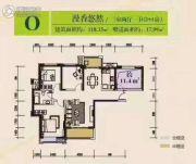 聚丰・一城江山3室2厅1卫93平方米户型图