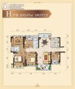 碧桂园翡翠山5室2厅2卫0平方米户型图