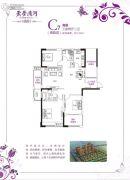 云梦清河3室2厅2卫122平方米户型图