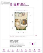 鲁能三亚湾1室2厅1卫0平方米户型图