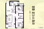 荣盛阿尔卡迪亚永清花语城2室2厅1卫82平方米户型图