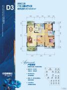 武汉中国健康谷3室2厅2卫123平方米户型图