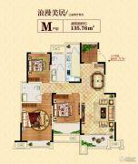 冠景瑞园3室2厅2卫135平方米户型图