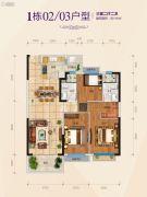 南宁・恒大名都3室2厅2卫118平方米户型图