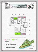 水云间3室2厅2卫131平方米户型图