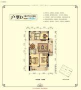 南城壹号3室2厅2卫98平方米户型图