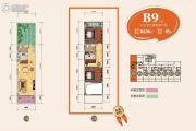 名城公寓2室2厅2卫84平方米户型图