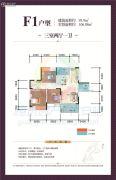 广高新城3室2厅1卫95平方米户型图