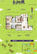 盛天小世界3室2厅2卫114平方米户型图