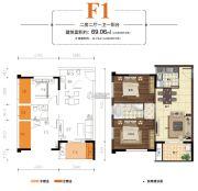 鼎弘东湖湾2室2厅1卫69平方米户型图
