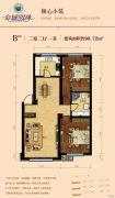 金域明珠2室2厅1卫98平方米户型图