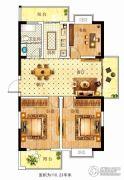 苏建花园城3室2厅1卫110平方米户型图