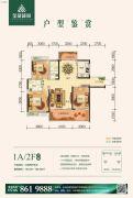 金龙绿城3室5厅5卫133--136平方米户型图