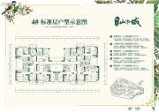 福州恒大山水城3室2厅2卫73--92平方米户型图