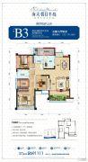 海天假日半岛3室2厅2卫101平方米户型图