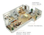 尚品爱琴海2室2厅1卫71平方米户型图