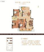 安阳中建柒号院・怡园3室2厅2卫148平方米户型图
