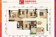 锦绣星城4室2厅2卫100平方米户型图