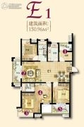 保利香槟国际3室2厅2卫150平方米户型图