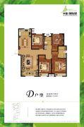 中新国际城4室2厅2卫143平方米户型图