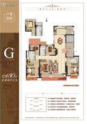 宁波新城吾悦广场5室2厅3卫180平方米户型图