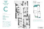 万汇广场3室2厅2卫131平方米户型图