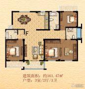 丹丘苑3室2厅3卫161平方米户型图