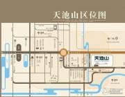 天池山交通图