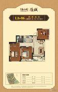 美好易居城 高层3室2厅1卫104平方米户型图