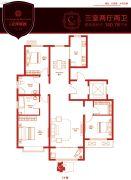 中景・左岸香颂3室2厅2卫140平方米户型图