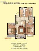逸城山色3室2厅1卫92平方米户型图